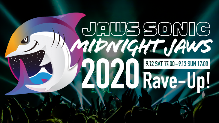 "[JAWS SONIC 2020 実行委員会][9/12(土) 19:40 ~ 20:00]""JAWS SONIC 2020 & MIDNIGHT JAWS 2020″ と ""デザイン"""