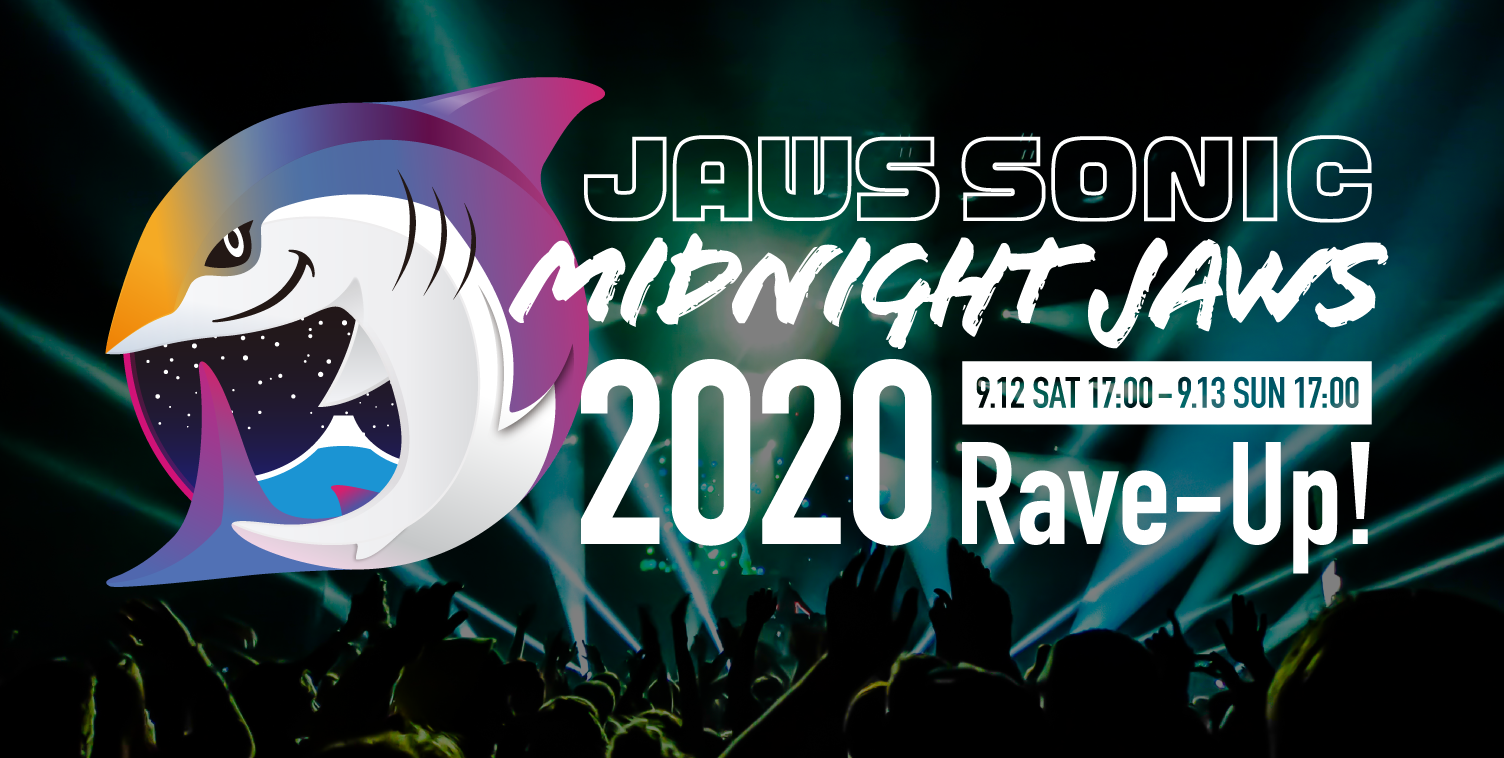 https://jawssonic2020.jaws-ug.jp/wp-content/uploads/2020/08/Midnight-image_RGB-01.png